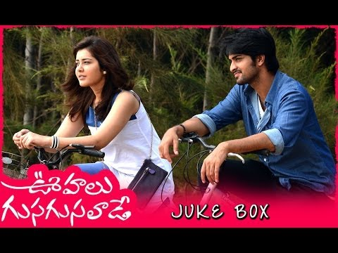 Oohalu Gusagusalaade | Telugu Movie Full Songs | Jukebox - Vel Records video