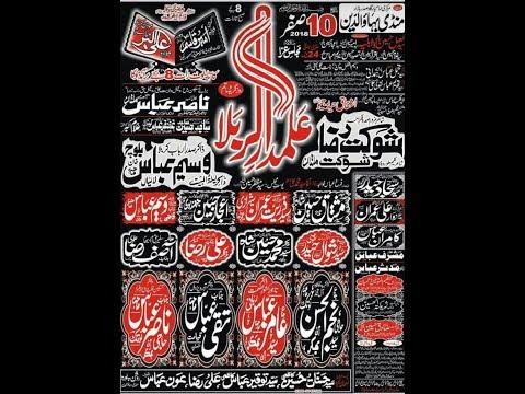 Live Majlis e aza 10 safar Mandi Bhawaldin