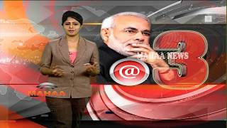Special Focus On 3 Years Of Modi Government | Part 2