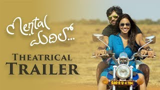 Mental Madhilo Movie Review, Rating, Story, Cast & Crew