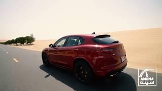 Stelvio Quadrifoglio - The Alfa Romeo SUV   AMENA Drives