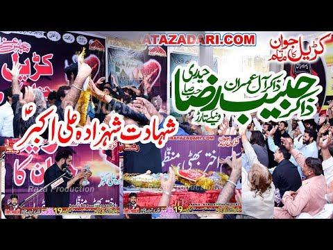 Zakir Habib Raza Haideri | 19 Zilhaj 2019 | Madina Syedan Gujrat || Raza Production
