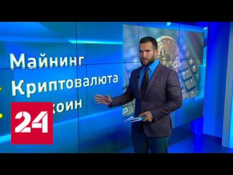 В России дефицит видеокарт: все майнят криптовалюту