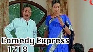 Comedy Express 1218 || Back to Back || Telugu Comedy Scenes