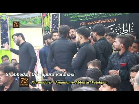 """Shabbedari """"Sakina Bint-ul-Hussain S.a"""" Doshipura Matamdari """"Anjuman-e-Abbasiya"""" Fatehpur"""