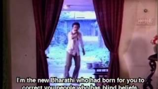 Caste discrimination scenes in tamil film