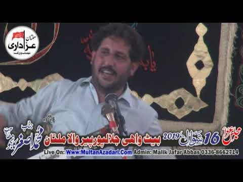 Zakir Murtaza Ashiq I Majlis 16 Shawal 2019 I YadGar Masiab I