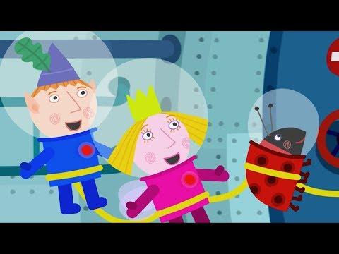 Маленькое королевство Бена и Холли | Эльфы и феи летят в космос  | Мультики для детей