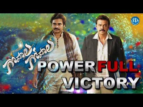 Gopala Gopala 2015 Telugu Full Length Movie Watch Online