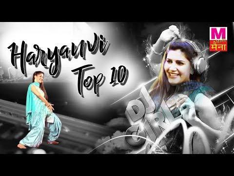 Haryanvi Top 10 Hits || Video Jukebox || Latest Haryanvi Song Hits Collections || Uttar Kumar
