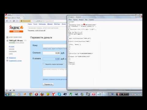 Программа для взлома mail.ru , vk.com , rambler.ru , yndex.ru 2012.avi. Ян
