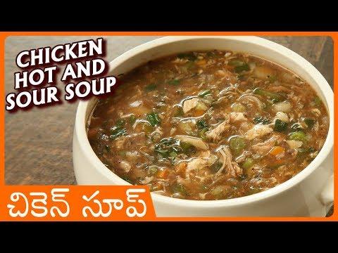 Chicken Hot & Sour Soup Recipe In Telugu | Indo-Chinese Recipe | Winter Recipes
