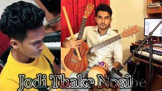 Jodi thake nosibe bangla baul song covered by sumon sharif and rubel