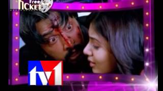 TV1_Applause for Sudeep acting in Eega movie