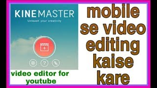 mobile se video editing kaise kare || video editor for youtube || kinemaster video editing