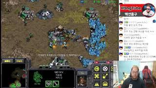 스타1 StarCraft Remastered 1:1 (FPVOD) Larva 임홍규 (T) vs Soulkey 김민철 (Z) Roadkill