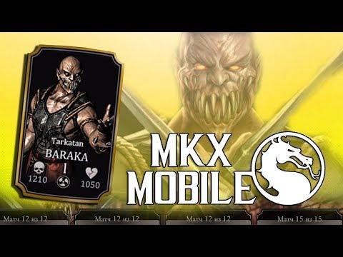 ПОЧЕМУ Я НЕ ПРОХОЖУ ИСПЫТАНИЯ • ВЕРНУЛСЯ В ПРОШЛОЕ • Mortal Kombat X Mobile