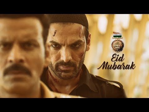 Eid Special | Dialogue Promo: Satyameva Jayate | Movie In Cinemas Now