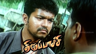 Thirupachi | Thirupachi Tamil full Movie Scenes | Yugendran helps Vijay | Vijay Targets Pasupathy