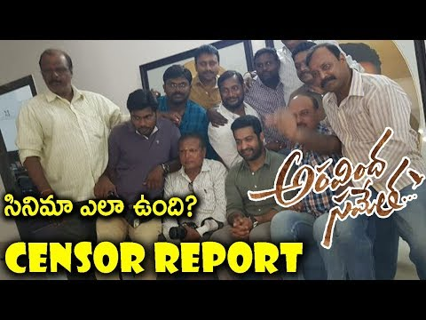 Jr NTR Aravinda Sametha Movie Censor Talk | Aravinda Sametha Movie Review By Censor Board