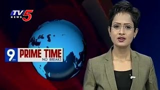 9 PM - Prime Time News | 27th April 2017