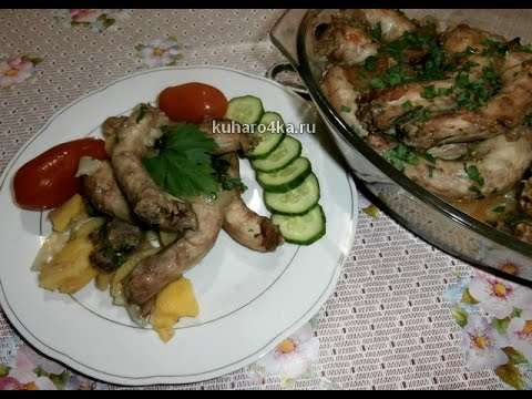 Запечённые куриные шейки Антикризисный рецепт