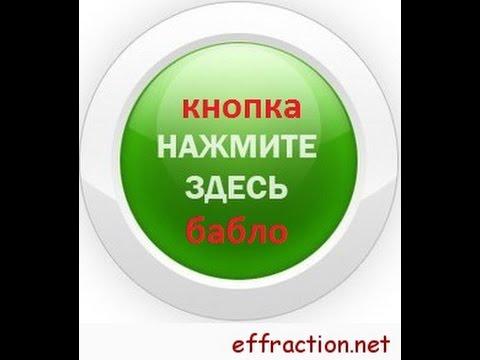 Открытка нажми на кнопку 72