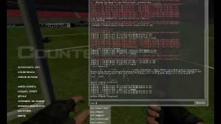 Посмотреть ролик - Взлом MyArena серверов от VooDee как взломать хостинг my