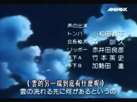 獵人HUNTER X HUNTER ED1-風之歌.MP4