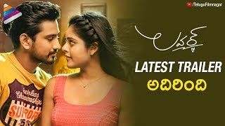 Lover Latest Trailer | Raj Tarun | Riddhi Kumar | Dil Raju | #Lover 2018 Movie | Telugu FilmNagar