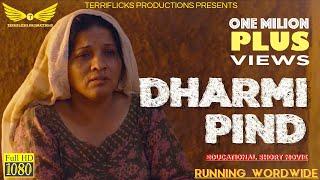 Dharmi Pind (Full Video) | Punjabi Short Movie 2019 | Terriflicks Productions | Punjabi Short Film
