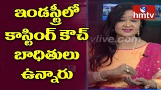 Padmini Comments On Casting Couch and Sri Reddy | Pawan Kalyan | Jeevitha Rajashekar | hmtv