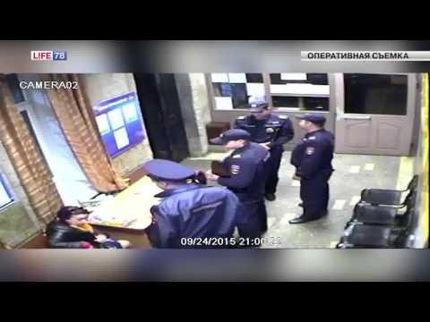 Устроившая драку в отделе полиции прячется от следствия   Пе