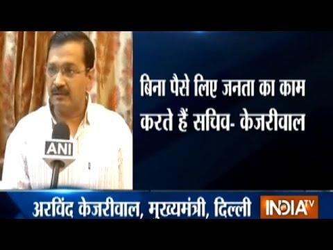 Delhi CM Arvind Kejriwal Attacks Modi as President Rejects Delhi's Dual Office Bill
