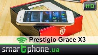 """Prestigio Grace X3 - Обзор. """"Селфифон"""" с фронтальной вспышкой"""