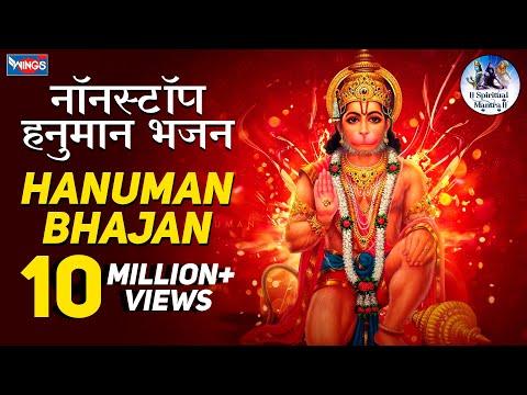 Hanuman Chalisa - Hanuman Ashtak - Hanuman Mantra - Hanuman Ji Ki Aarti ( Hanuman Full Song ) video