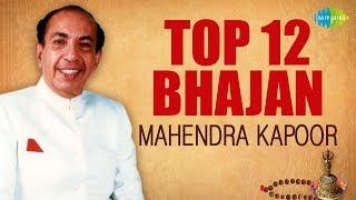 Download Top 12 Mahendra Kapoor Bhajan | Bhajan Samrath | HD Songs | One Stop Jukebox 3Gp Mp4