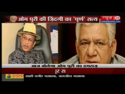 Annu Kapoor OPENS UP About Om Puri Sudden Death
