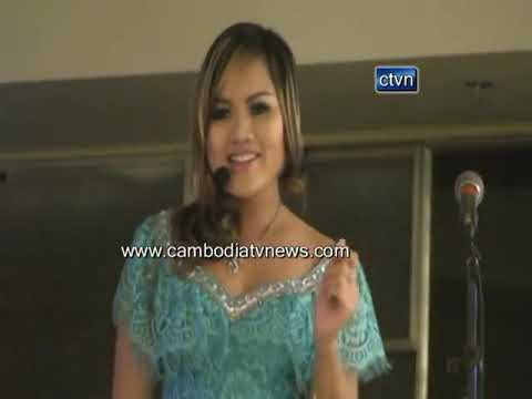 Cambodia Khmer singer Chea Channy perform at Concert News Song Cambodian Music