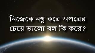 বাংলা আনুবাদ হাদিছ