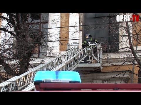 Пожар в лаборатории РХТУ