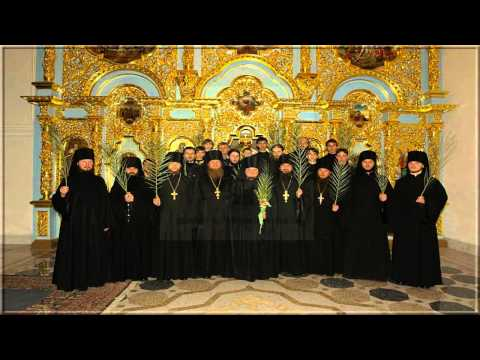Easter Chant of Russian Orthodox Church by Monks Choir Of Kiev Pechersk Monastery