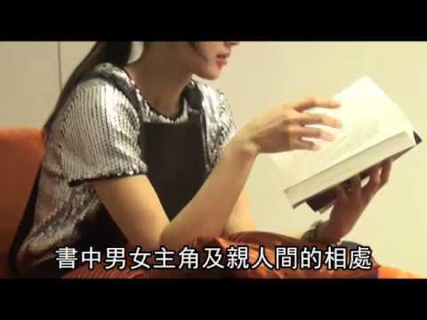 演員張鈞甯讀《派特的幸福劇本》