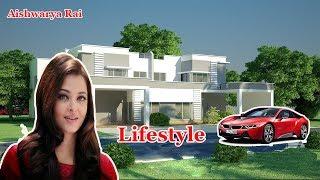 Aishwarya Rai Lifestyle|Family|Education|Career|house|Net worth|Aishwarya Rai Biography 2018