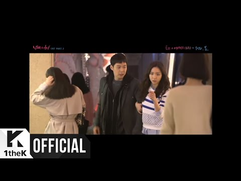 [MV] 로꼬, 유주(여자친구) _ Spring Is Gone by chance(우연히 봄) (Girl Who Sees Smell(냄새를 보는 소녀) OST Part.2)