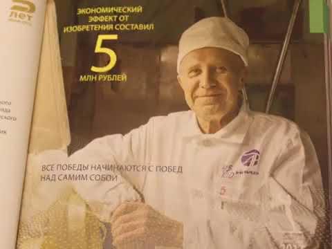 Автор Бажанов Данил Герой Макаренко Надежда Ивановна