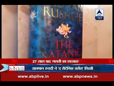 Ban on Salman Rushdie's controversial novel 'The Satanic Verses' by Rajiv govt was wrong:
