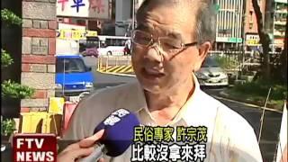 中元節普度禁忌多 民俗專家解惑 今年不再拜錯