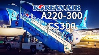 TRIP REPORT (BRAND NEW A220-300 / CS300 ) | Korean Air | AIRBUS A220 | Ulsan - Seoul | 대한항공 CS300 후기