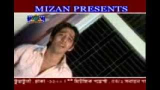 bangla model song milon meer